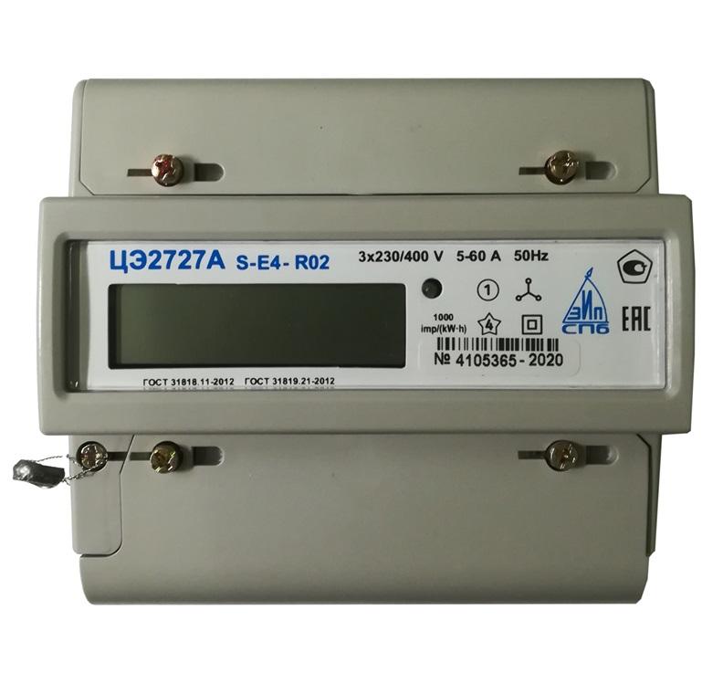 ЦЭ2727А.S.E4.5-60.R02