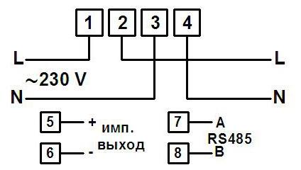 ЦЭ2726А в корпусе W03